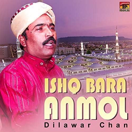 Dilawar Chan