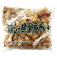 鶏ひざ軟骨唐揚げ500g【業務用冷凍食品】