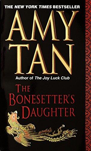 The Bonesetter's Daughter: A Novelの詳細を見る