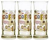 """Topkapi 251.002-3-TLG Eiskaffee Gläser """"Americano"""" mit Dekor für Milchkaffee, Milchshake, Frappe, Cocktails, Longdrinks, Kakao"""