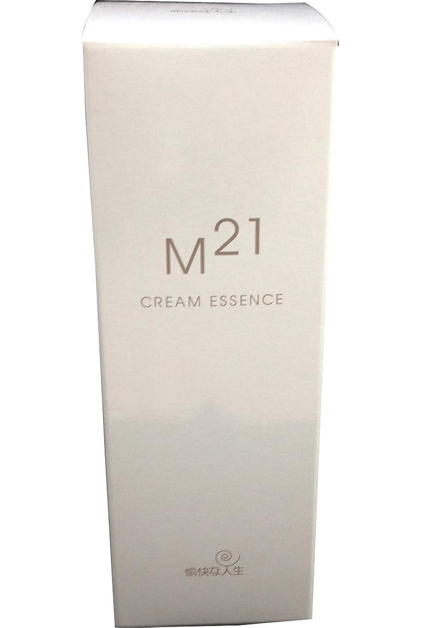 改修するメール朝の体操をするM21クリームエッセンス 自然化粧品M21