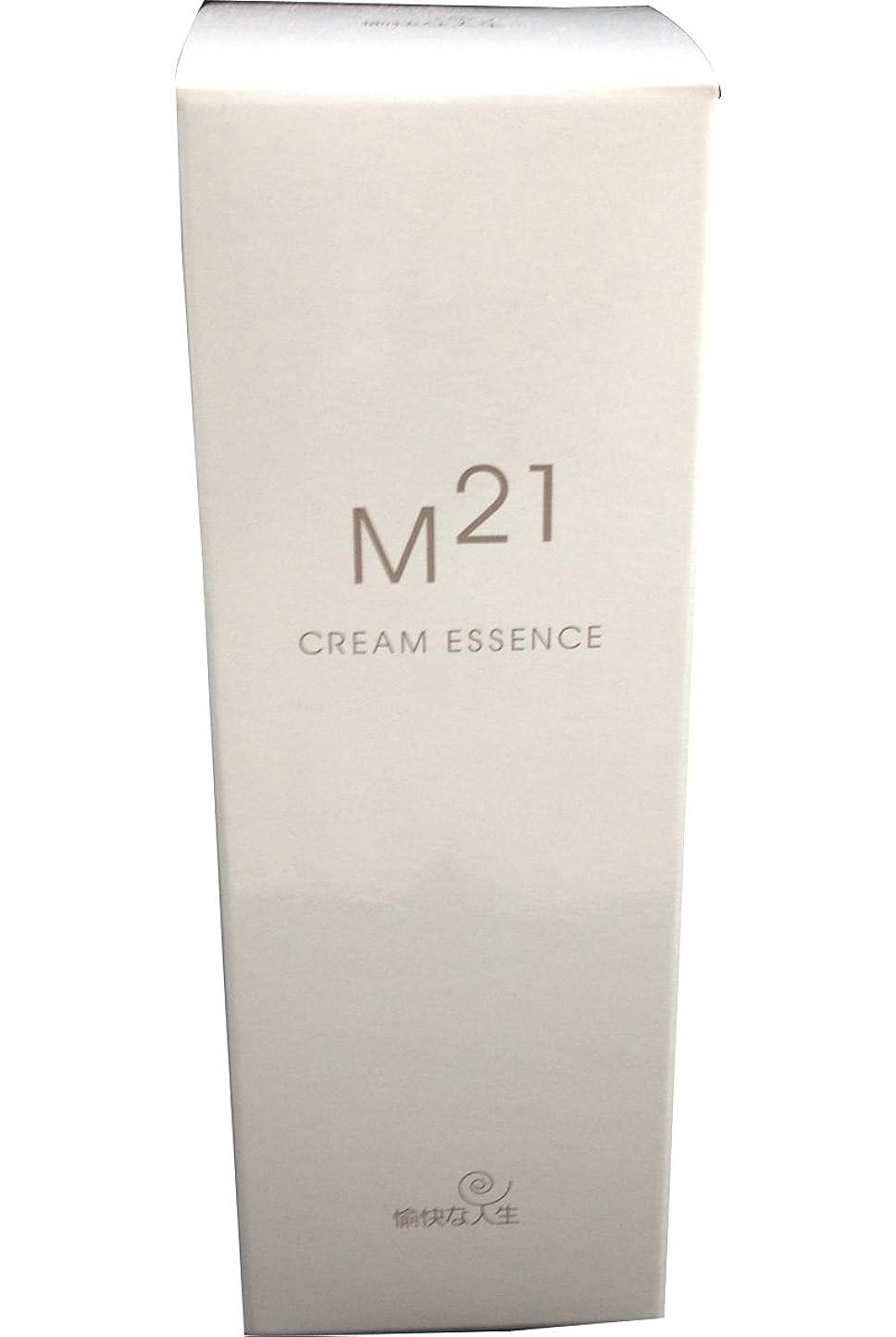 紫の援助するなしでM21クリームエッセンス 自然化粧品M21