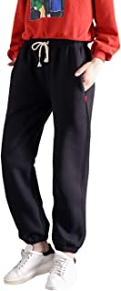 Gihuo Women's Winter Fleece Pants Sherpa Lined Sweatpants Active Running Jogger Pants