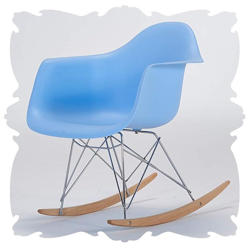 フレームワーク農奴超越するロッキングチェアパティオクラシックラウンジチェア全天候アームチェアスリングチェアインテリア家具ポルシェ保育園ロッカーは、6色の椅子 (Color : Blue, Size : 56x41x86cm)