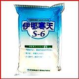 伊那食品 寒天 1kg (粉末寒天)  S-6
