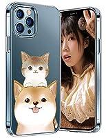 yiyiterTPU携帯電話ケースは、6.7インチシリーズのi Phone 12 Pro Maxの保護カバーとして適しています。 オールラウンドな保護カバーは、防水性と指紋防止設計です。 i Phone 12 Pro Max 6.7インチの電話ケースは 透明なソフトシリコンでできており、かわいい動物の模様があります。