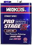 ワコーズ PRO-S30 プロステージS 0W30 高性能ストリートスペックエンジンオイル E225 4L E225 [HTRC3]