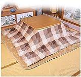 LAZNG Kotatsu Conjunto de calefacción Mesa de calefacción Tatami Kotatsu Tabla Bahía Ventana Baja Mesa Baja Estufa Japonesa Mesa de Seguridad Invierno Regalos de Invierno