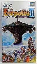 Estpolis Denki II (Lufia 2: Rise of the Sinistrals) Super Famicom (Super NES Japanese Import)