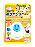 OKSLO Hapimogu Seaweed Nori Punch Cutters (Assorted Smiley Face) (Blue- Smile), Unit Size: 2 L