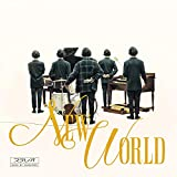 【Amazon.co.jp限定】NEW WORLD(CD+Blu-ray)(初回生産限定盤)(メガジャケ付き)