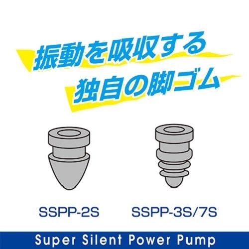 水作『水心SSPP-3S』