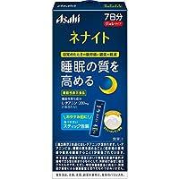 【2個セット】ネナイト ジュレ 12g×7本