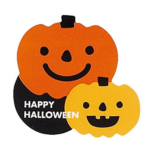ギフトシール HW ハロウィン ダイカット かぼちゃ (100枚) HW-3S