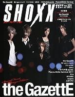 SHOXX (ショックス) 2011年 11月号 [雑誌]