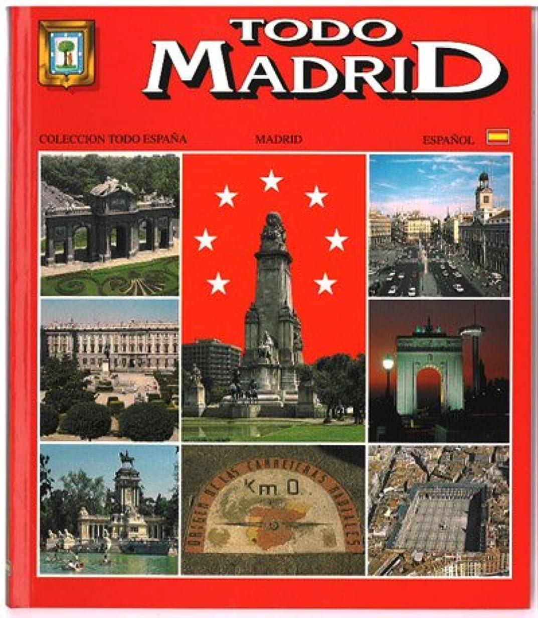 戦いクライアント傑作スペイン製 ガイドブック マドリッド のすべて TODO MADRID スペイン語版 写真集 seu-mrd-sp