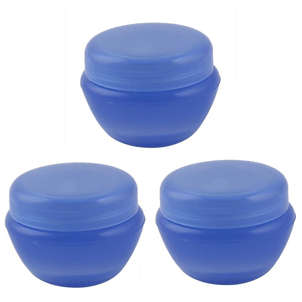 補償知恵職人uxcell 小物入れ クリーム 容器 化粧品 収納ボトル 整理箱 旅行用 プラスチック ブルー 6ml 3個入り
