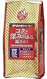 専門店の香りコーヒー コクと深みのある味わい 豆 180g×12