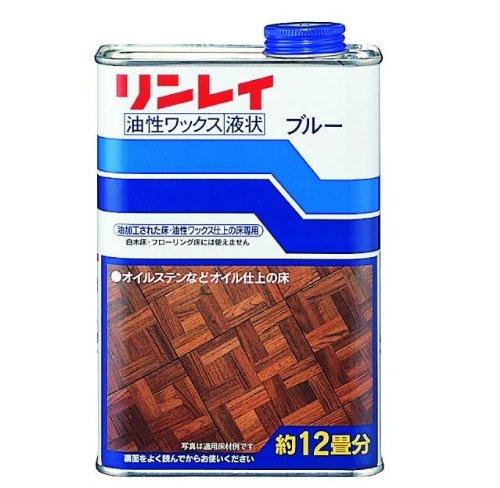 リンレイ 油性ワックス ブルー液状 1L