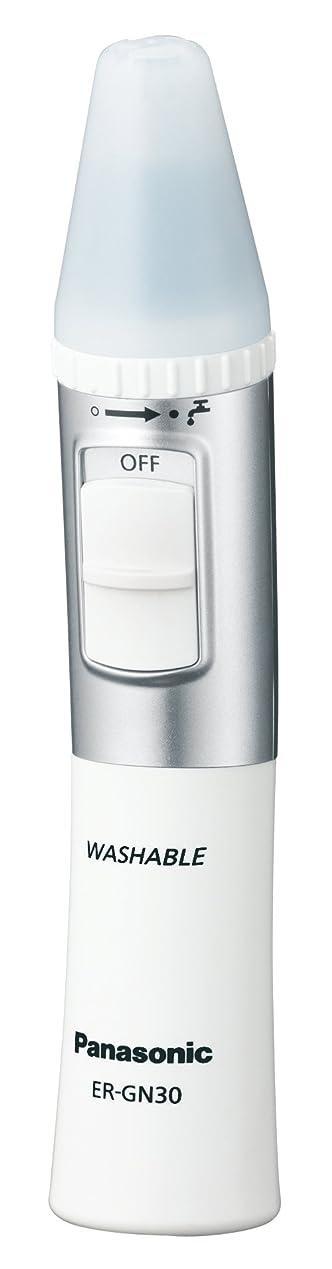 息切れ素子冷蔵庫パナソニック エチケットカッター 白 ER-GN30-W