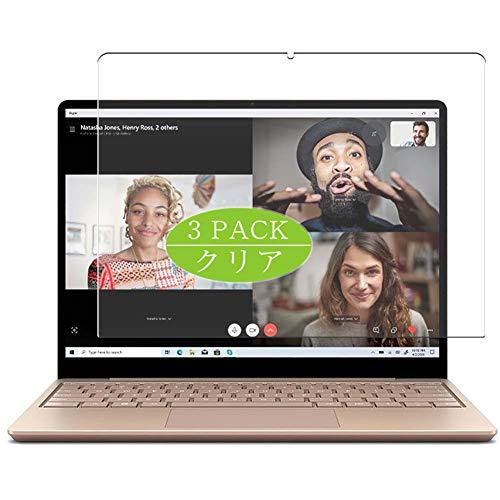 Vaxson 3 Stuck Schutzfolie kompatibel mit Microsoft Surface Laptop Go 124 Displayschutzfolie Bildschirmschutz Blasenfreies nicht Panzerglas