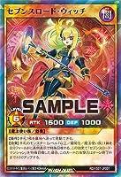 遊戯王ラッシュデュエル RD/VS01-JP001 セブンスロード・ウィッチ