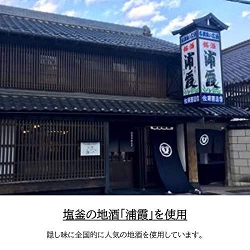 武田の笹かまぼこ『武ささmini』