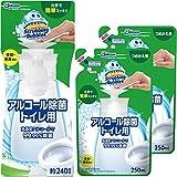【まとめ買い】 スクラビングバブル 除菌剤 プッシュタイプ アルコール除菌 トイレ用 本体 300mL + 詰替用 250mL×2個