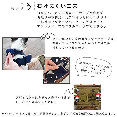 ラディカN5007犬ネコ兼用ドットキャットストロールソフトハーネス&リードドットイエロー(8)S
