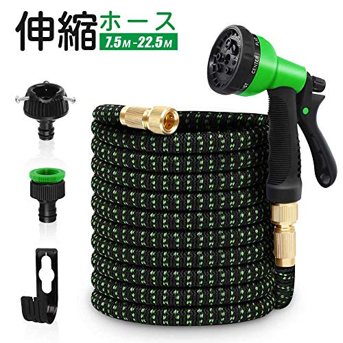 Panda Grip 伸縮ホース 7.5M-22.5M 散水ホース 3倍に伸びる 超強化 軽量 3750D高品質な布 9層天然ラテックス 高耐久性 銅製コネクタ 洗車 水やり 庭 ベランダ 園芸 花壇 グリーン 収納便利 18ヶ月間保証付き