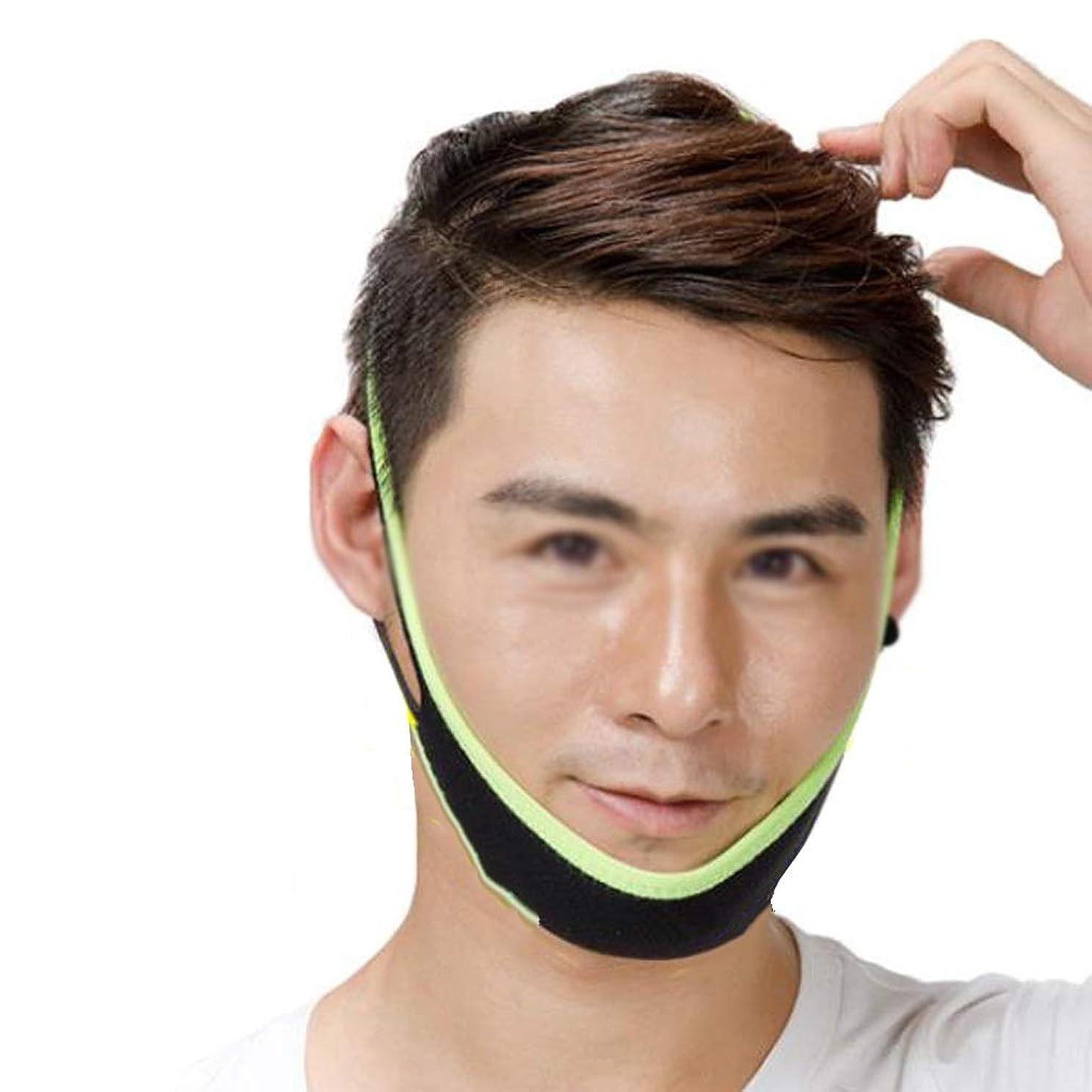シェアシェード振幅ZWBD フェイスマスク, マスクアーチファクトアーティファクトリフティングマッサージアーティファクト付き薄い顔の包帯メンズスペシャルスリープスモールVフェイス