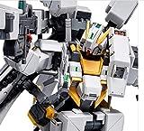 MG 1/100 ガンダムTR-1[ヘイズル・アウスラ]