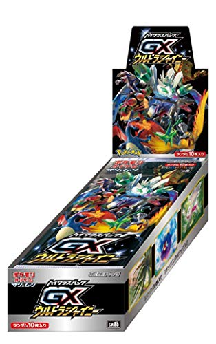 Pokemon Card Game Sun & Moon High Class Pack GX Ultra Shiny Box [Japan Import]