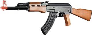 Assault Rifle Payday 2