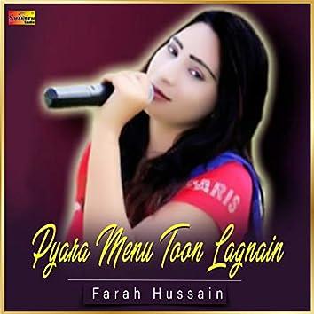 Pyara Menu Toon Lagnain - Single