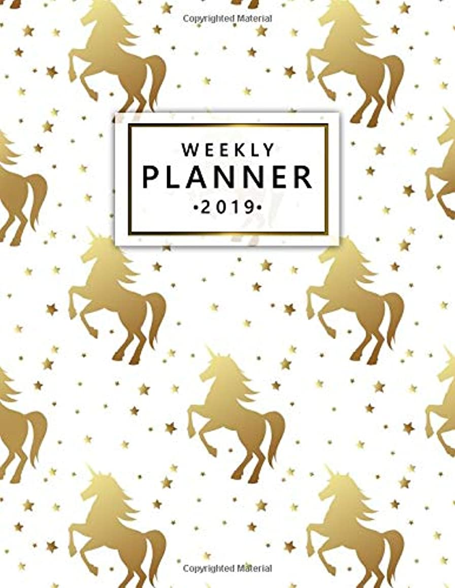 開いた広大な導体Weekly Planner 2019: This 2019 unicorn planner has weekly views with to-do lists, inspirational quotes and funny holidays, and is the perfect organizer with vision boards and much more. (Unicorn Planners & Organizers)