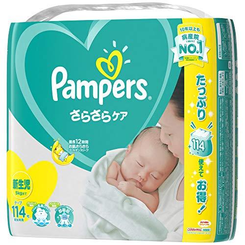 Pampers Tape Newborn (~5kg) Sarasara Care 114 Sheets