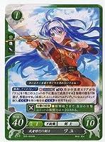 ファイアーエムブレム0/ブースターパック第5弾/B05-093 HN 武者修行の剣士 ワユ