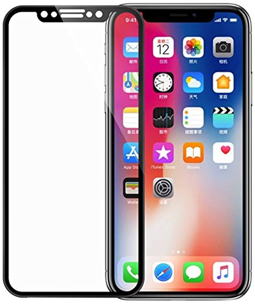 iPhone X Screen Protector, Rheshine iPhone X Tempered Glass 3D Touch Layer Full Coverage Scratch-Resistant No-Bubble Glass Screen Protector for iPhone X (2 Pack, Black)