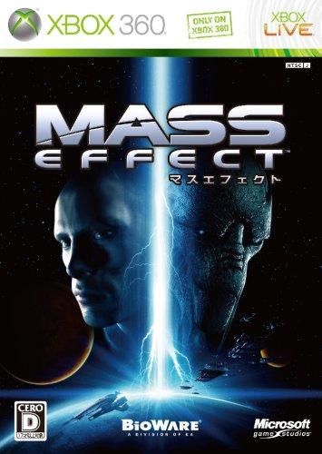 日本マイクロソフト『Mass Effect(マスエフェクト)』