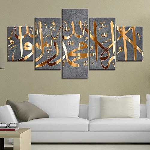 Sungup 5 Paneles de religión islámica Impresa en Lienzo Moderno, Arte de Pared, Carteles e Impresiones modulares para decoración del hogar (30x50cm) × 2 (30x60cm) × 2 (30x80cm) × 1NoFrame