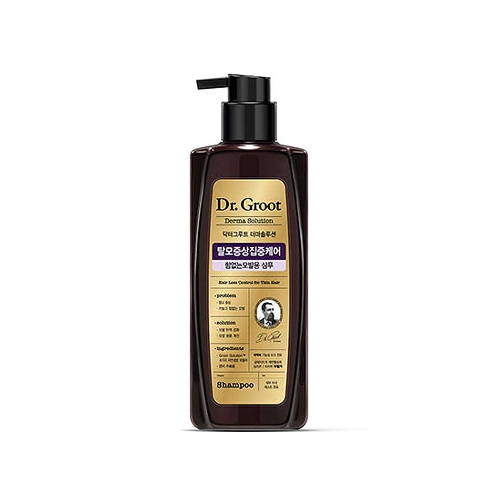 うまれた社交的試み【Dr.Groot】 ドクターグルート Dr.グルート 脱毛防止シャンプー 弱い髪質用(Anti Hair Loss Shampoo -For weak hair-)