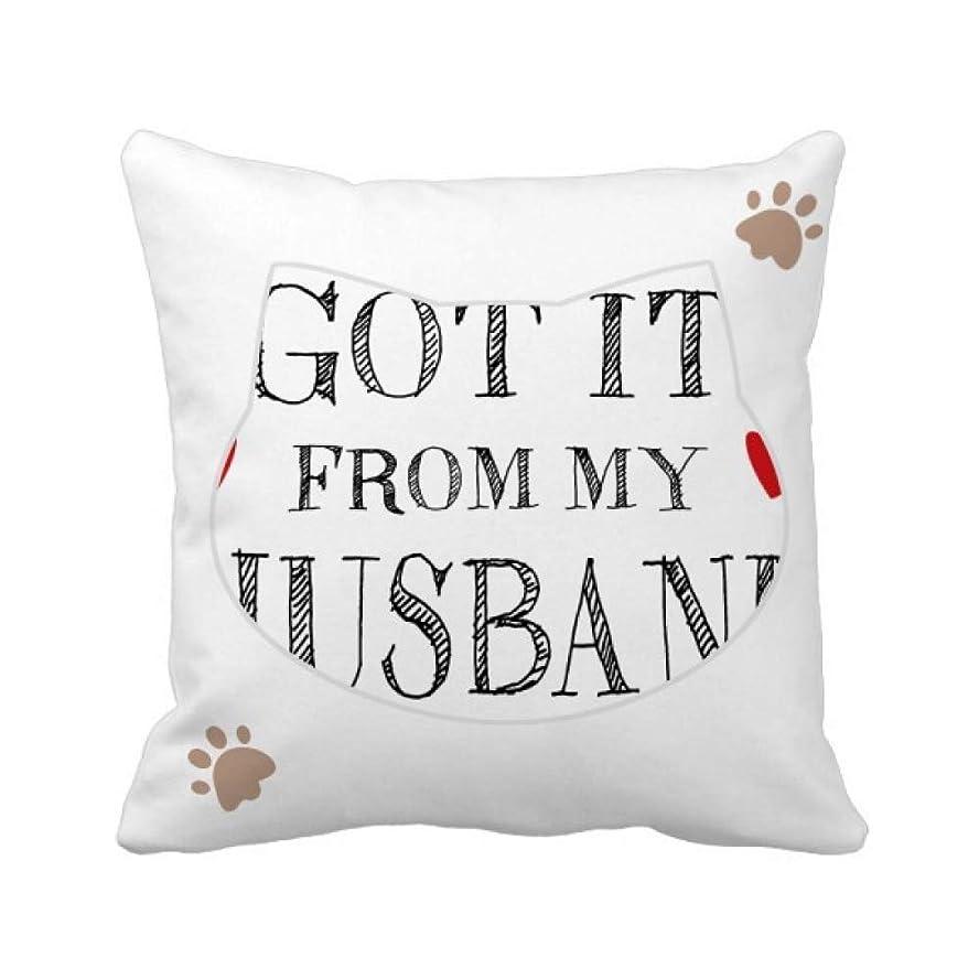 貝殻ペフ中間それは、私の夫はバレンタインデーから得た 枕カバーを放り投げる猫広場 50cm x 50cm