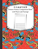 Chinese Primary Composition Notebook with Pinyin and Tianzige: Draw And Write Story Journal for Kids – Half Page Dragon Pinyin and Tianzige Paper ... Large Size for Chinese Creative Writing