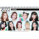 NiziU ニジュー グッズ 卓上 カレンダー (写真集 カレンダー) 2020~2021年(2年分) + ステッカーシール [12点セット]