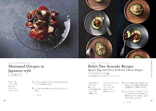 『Rola's Kitchen』の4枚目の画像