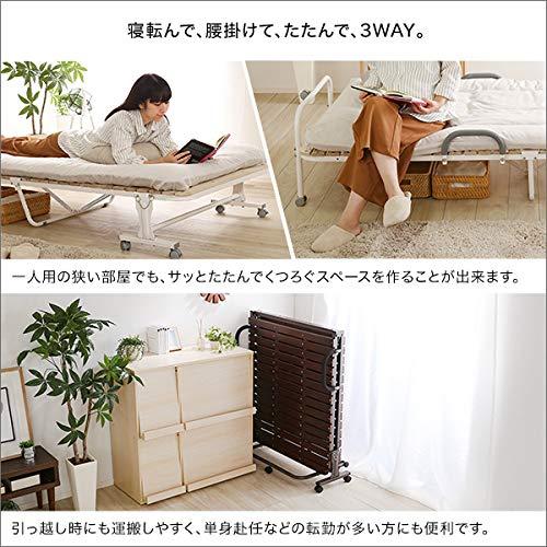 折りたたみすのこベッド【ロンタン-RONTAN-(シングル)】