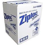 正方形 700ml 1箱(10個) 旭化成ホームプロダクツ