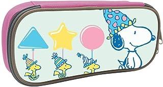 Snoo-py Pen Bag Large Capacity Student Stationery Bag Pencil Case Dual Zippers