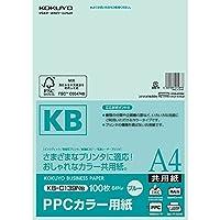 コクヨ KB-C139NB コピーカラー用紙(FSC認証製品) A4青 100枚 おまとめセット【3個】